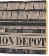 Union Depot Wood Print