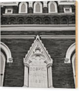 Union Gospel Tabernacle - Aka Ryman Auditorium Wood Print