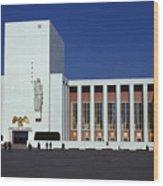 United States Pavilion Lc Wood Print
