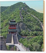 Up The Great Wall Wood Print