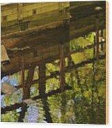 Upside Down Wood Print