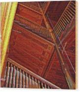 Upward Vertigo Wood Print