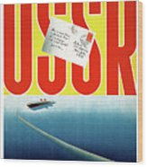 Ussr Vintage Cruise Travel Poster Restored Wood Print