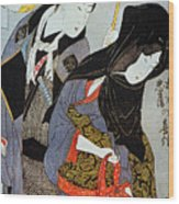 Utamaro: Lovers, 1797 Wood Print