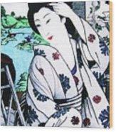 Utsukushii Josei Wood Print