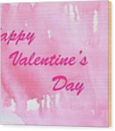 Valentine Card Wood Print