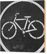 Vancouver Bike Lane- Art By Linda Woods Wood Print