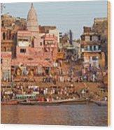 Varanasi From Ganges River Wood Print