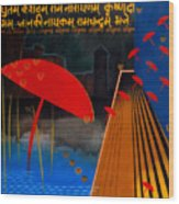 Varanasi Truelly Infinitive Wood Print