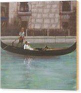 Venetian Wood Print