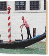 Venice Gondola Series #5 Wood Print