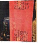 Vent D'asie Wood Print