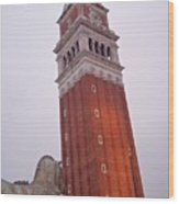 View From The Top Of St Marks Basilica Wood Print
