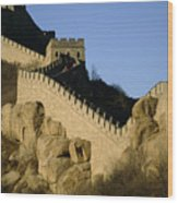 View Of A Section Of The Great Wall Wood Print