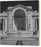 View  Of The Memorial Amphitheater At Arlington Cemetery  Wood Print