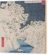 Views Of Edo Wood Print