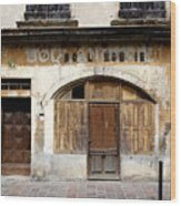 Vintage Boulangerie 1 Wood Print