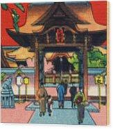 Vintage Japanese Art 1 Wood Print