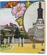 Vintage Japanese Art 10 Wood Print