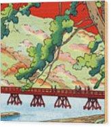 Vintage Japanese Art 6 Wood Print