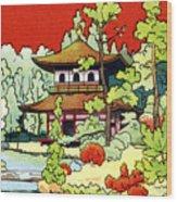 Vintage Japanese Art 7 Wood Print
