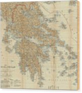 Vintage Map Of Greece - 1894 Wood Print