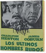 Vintage Movie Poster 6 Wood Print