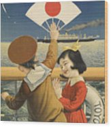 Vintage Poster - Toyo Kisen Kaisha Wood Print
