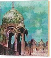 Vintage Watercolor Gazebo Ornate Palace Mehrangarh Fort India Rajasthan 2a Wood Print
