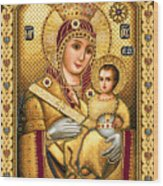 Virgin Mary Of Bethlehem Icon Wood Print by Stoyanka Ivanova