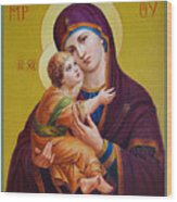 Virgin Of Silver Spring - Theotokos Wood Print