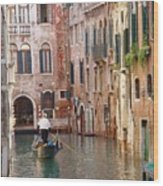 Visions Of Venice 2. Wood Print
