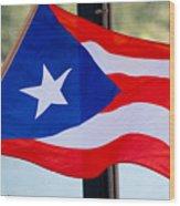 Viva Puerto Rico Wood Print