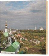 Vladimir City Wood Print