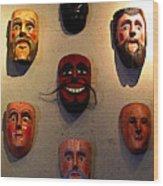 Wall Of Masks 2 Wood Print
