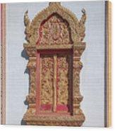Wat Buppharam Phra Wihan Window Dthcm1582 Wood Print