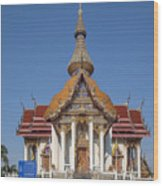 Wat Chaimongkron Phra Wihan Dthcb0088 Wood Print