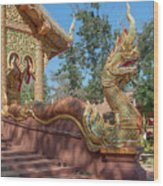 Wat Suan Prig Phra Wihan Makara And Naga Guardian Dthcm2395 Wood Print