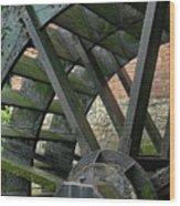 Water Wheel At Graue Mill, Oakbrook, Illinois Wood Print