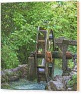 Water Wheel In The Woods Wood Print
