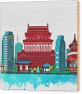 Watercolor Illustration Of Beijing Wood Print