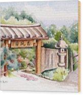 Watercolor Japanese Garden Gate Wood Print