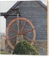 Waterwheel Of Old Wood Print