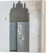 W.c. Wood Print