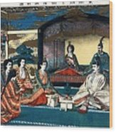 Wedding Of Crown Prince Yoshihito And Princess Kujo Sadako, 1900 Wood Print