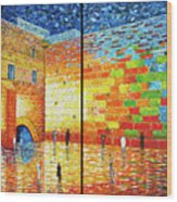 Western Wall Jerusalem Wailing Wall Acrylic Painting 2 Panels Wood Print