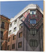 Whimsical Madrid - A Building Draped In Traditional Spanish Mantilla Wood Print