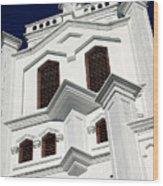 White Church Wood Print