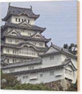 White Heron Castle - Himeji City Japan Wood Print