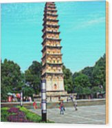 White Tower Wood Print